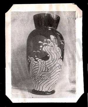 Chinese Art Deco Vase – 1925