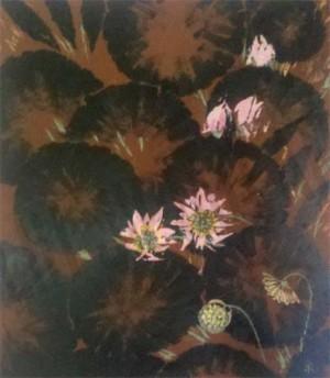 Lily Pad – Circa 1975