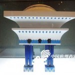 Shanghai Expo 2010 Display Model