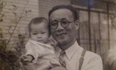 Liu and Gayook 1943
