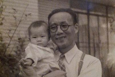 Liu and Gayook 1943