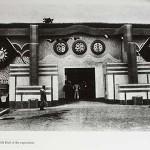 Silk Hall