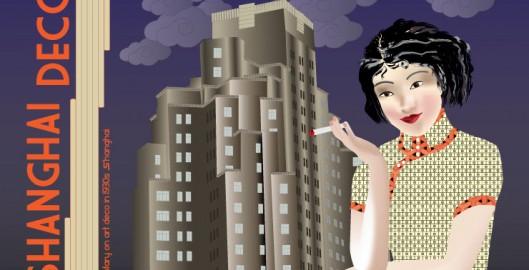 cigarettegirl(sfw)